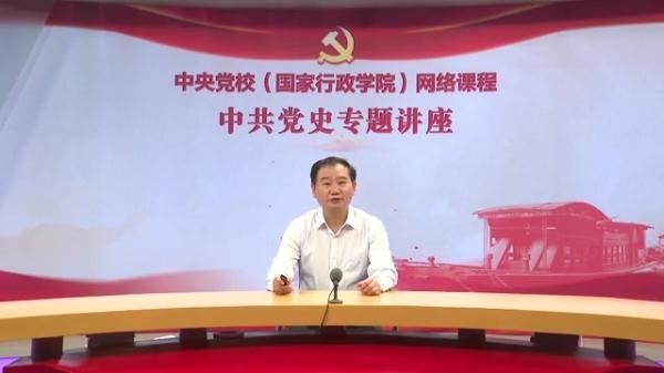 中共党史专题讲座(第二集):朱毛红军与古田会议