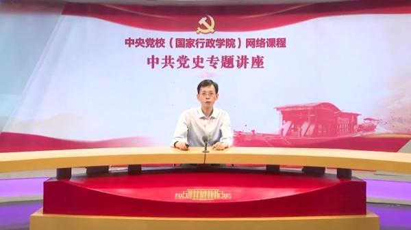 中共党史专题讲座(第四集):国共两党与抗日战争