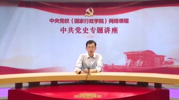 中共党史专题讲座(第五集):延安整风与党的团结统一