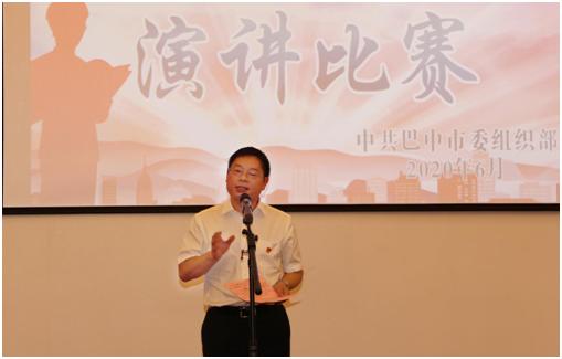 市委组织部开展庆七一系列活动(一)